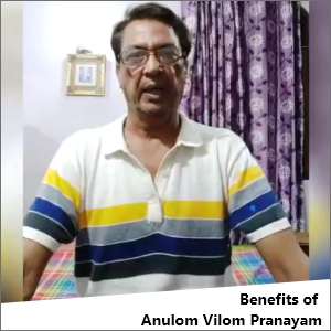 Benefits of Anulom Vilom Pranayam | Divya Yoga Institute